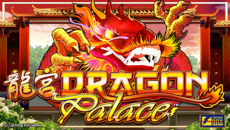 Dragon Palace mobile slot